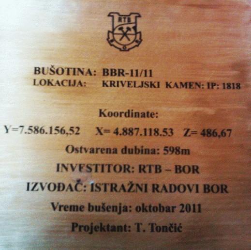 Tabla za rudnik zlata Kriveljski kamen