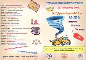 Festival nauke 2014 1 001