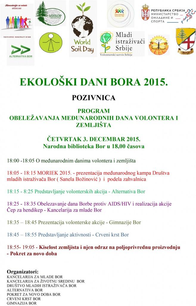 Pozivnica Dan volontera i zemljista 2015 2