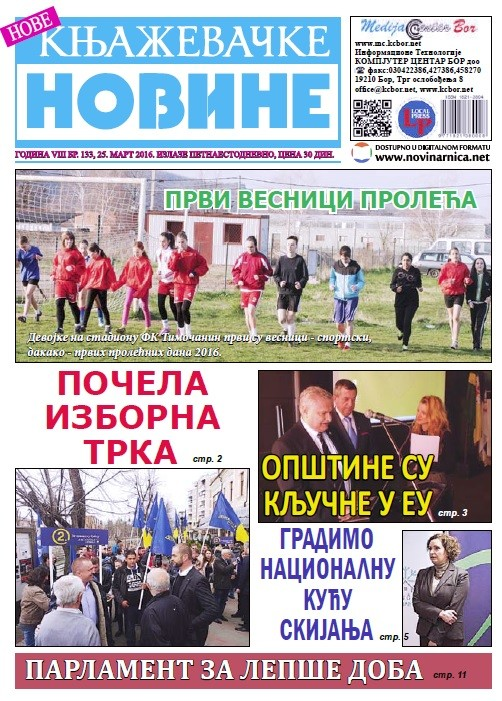 Nove Knjazecacke Novine 133 naslovna
