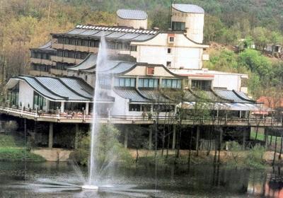 Hotel Jezero sa razglednice