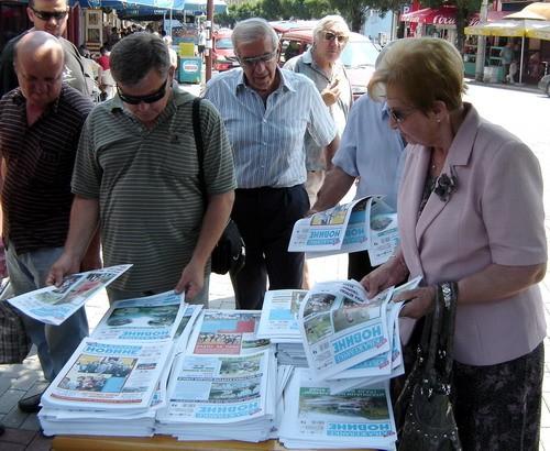 Promocija Knjazevackih novina1