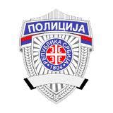 logo policija