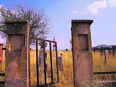Српско војнишко гробље у селу Скочивир испод Кајмакчалана