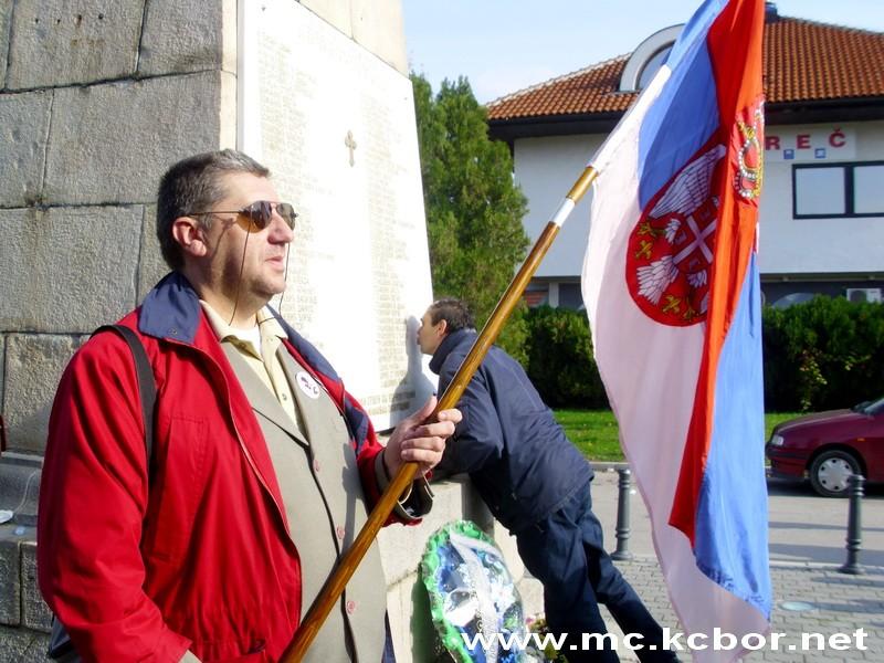 D. Milanovac: Za slobodu i čast otadžbine