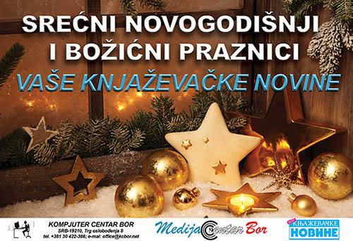 CESTITKA-KNJAZEVACKE-NOVINE