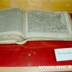 Merkatov atlas