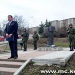 Godisnjica NATO agresije 7