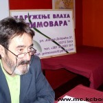 Miki Janosevic 1
