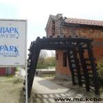 Park muzej 2
