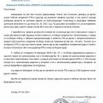 Pismo Vucicu RBB 1