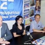 DSS Marina Milic 1