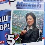 DSS Marina Milic 4