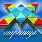 sarenica_nova01