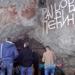 Majdanpek sindikat Hrvatska 3