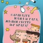 plakat-2013