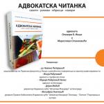 A.citanka plakat A3_NKC