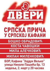 Plakat-Dveri