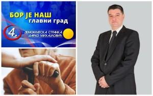 DS Bor Darko Mihajlovic