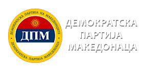 Demokratska partija Makedonaca
