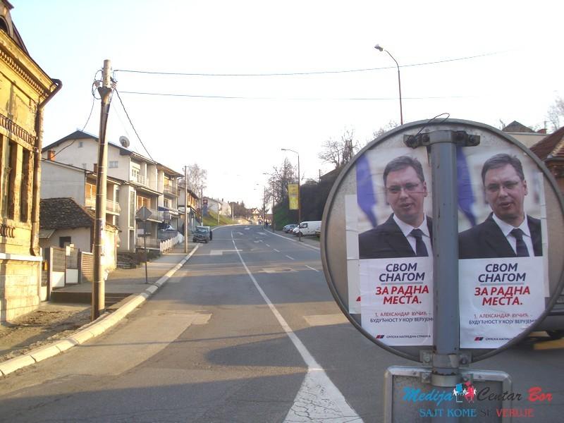 Knjazevac Vucic reklame 5