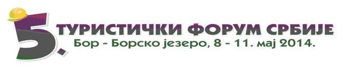 5 turisticki forum