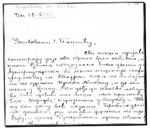 Pismo srpslog poslanika u Beču Jovana Jovanovića Nikoli Pašiću 15.04.1913.