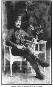 Solunac Gavrilo Petrovic