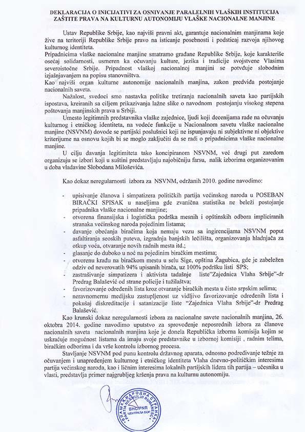 Deklaracija-Vlasi_1