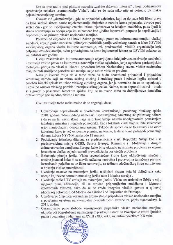 Deklaracija-Vlasi_2