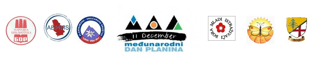 11. decembar - Dan planina