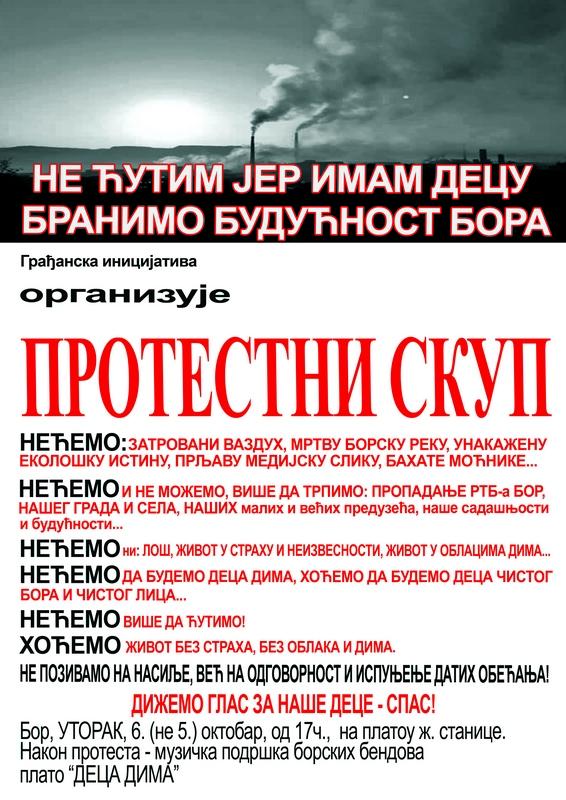 plakat RESIZE
