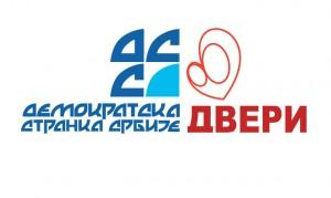 DSS Dveri Logo