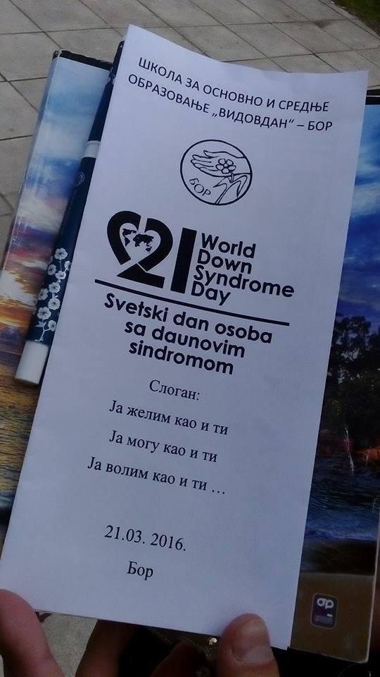 Daunov sindrom1