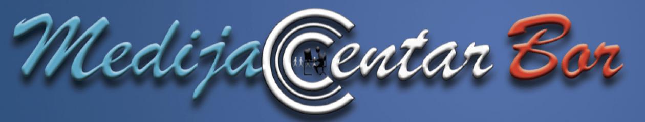 MEDIJA CENTAR BOR – Borski Info – centar – Gradjanska čitaonica Evropa