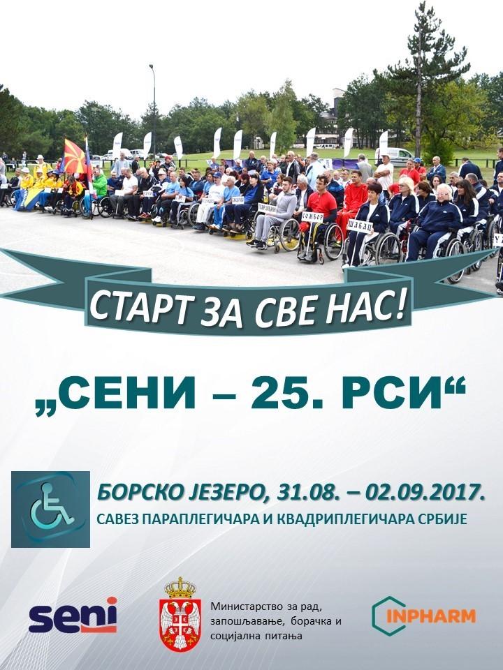 Bor: SENI 25. Republičke sportske igre paraplegičara i kvadriplegičara Srbije