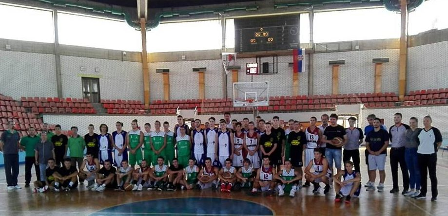Bor: 1. Balkanski turnir prijateljstva