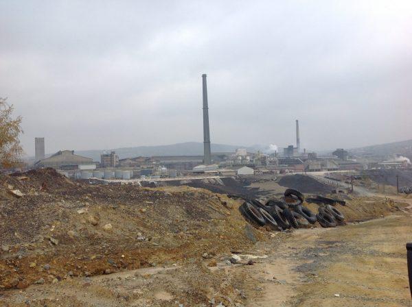 Katastar rudarskog otpada