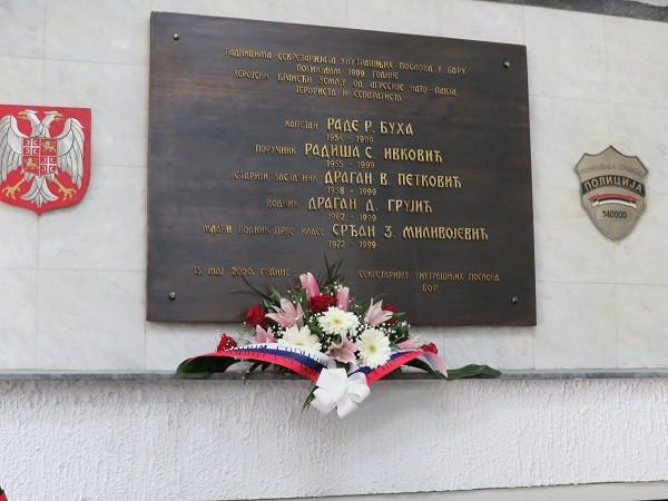 22 godine od početka NATO agresije na SRJ